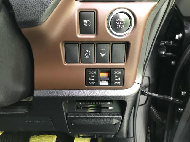 Gi アルパイン9型ナビ 後席モニター クルコン 両側電動スライド オートハイビーム 前席シートヒーター オートエアコン 純正15AW 禁煙車 バックカメラ bluetooth アイドリングストップ(31枚目)