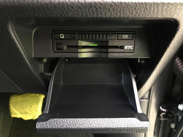 Gi アルパイン9型ナビ 後席モニター クルコン 両側電動スライド オートハイビーム 前席シートヒーター オートエアコン 純正15AW 禁煙車 バックカメラ bluetooth アイドリングストップ(35枚目)
