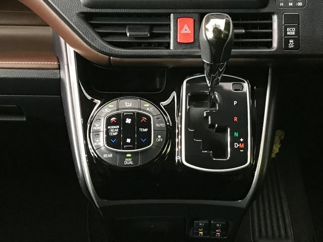 Gi アルパイン9型ナビ 後席モニター クルコン 両側電動スライド オートハイビーム 前席シートヒーター オートエアコン 純正15AW 禁煙車 バックカメラ bluetooth アイドリングストップ(37枚目)