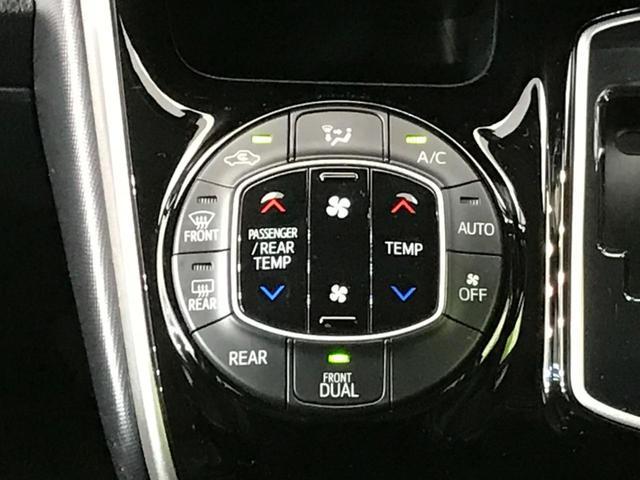Gi アルパイン9型ナビ 後席モニター クルコン 両側電動スライド オートハイビーム 前席シートヒーター オートエアコン 純正15AW 禁煙車 バックカメラ bluetooth アイドリングストップ(38枚目)