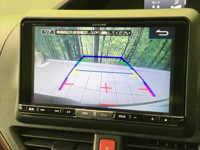 Gi アルパイン9型ナビ 後席モニター クルコン 両側電動スライド オートハイビーム 前席シートヒーター オートエアコン 純正15AW 禁煙車 バックカメラ bluetooth アイドリングストップ(44枚目)