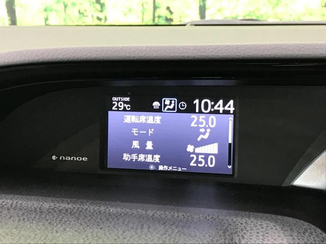 Gi アルパイン9型ナビ 後席モニター クルコン 両側電動スライド オートハイビーム 前席シートヒーター オートエアコン 純正15AW 禁煙車 バックカメラ bluetooth アイドリングストップ(45枚目)