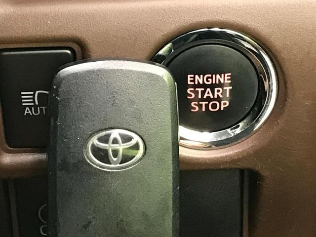Gi アルパイン9型ナビ 後席モニター クルコン 両側電動スライド オートハイビーム 前席シートヒーター オートエアコン 純正15AW 禁煙車 バックカメラ bluetooth アイドリングストップ(48枚目)
