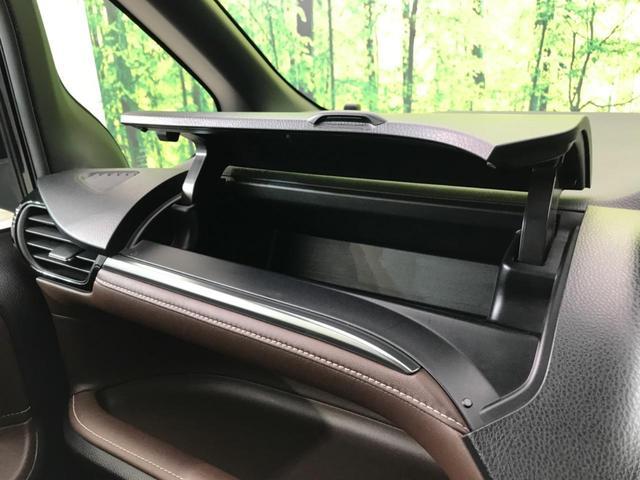 Gi アルパイン9型ナビ 後席モニター クルコン 両側電動スライド オートハイビーム 前席シートヒーター オートエアコン 純正15AW 禁煙車 バックカメラ bluetooth アイドリングストップ(49枚目)