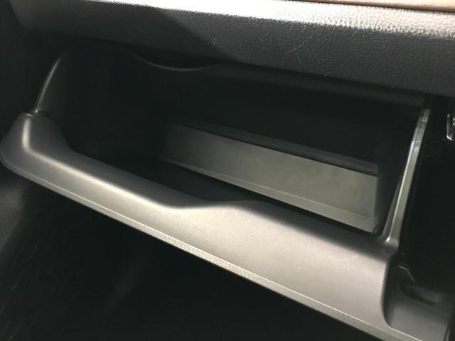 Gi アルパイン9型ナビ 後席モニター クルコン 両側電動スライド オートハイビーム 前席シートヒーター オートエアコン 純正15AW 禁煙車 バックカメラ bluetooth アイドリングストップ(50枚目)