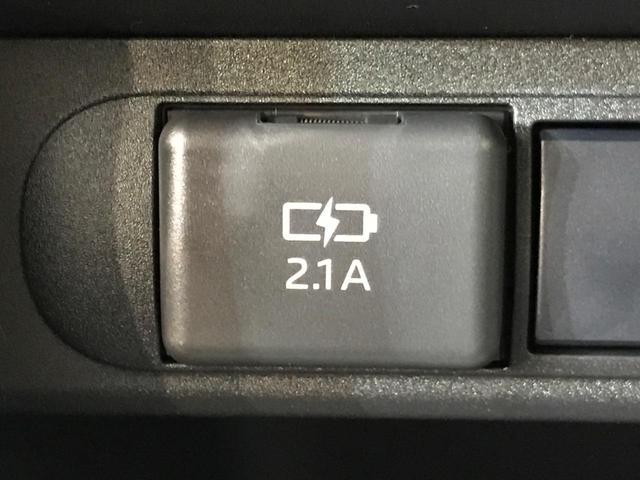 ハイブリッドG 登録済未使用 純正ディスプレイオーディオ マルチビューカメラ 衝突被害軽減装置 LEDヘッド オートハイビーム レーダークルーズ 車線逸脱警報 横滑り防止装置 プッシュスタート bluetooth(38枚目)