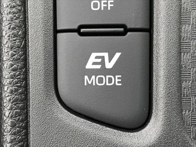 ハイブリッドG 登録済未使用 純正ディスプレイオーディオ マルチビューカメラ 衝突被害軽減装置 LEDヘッド オートハイビーム レーダークルーズ 車線逸脱警報 横滑り防止装置 プッシュスタート bluetooth(41枚目)