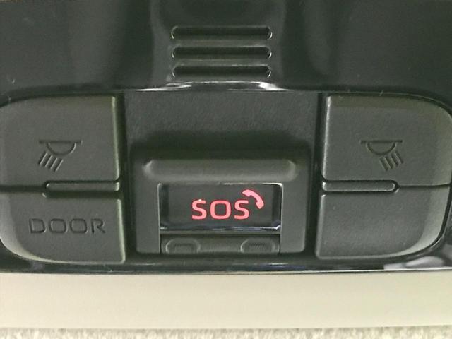 ハイブリッドG 登録済未使用 純正ディスプレイオーディオ マルチビューカメラ 衝突被害軽減装置 LEDヘッド オートハイビーム レーダークルーズ 車線逸脱警報 横滑り防止装置 プッシュスタート bluetooth(45枚目)