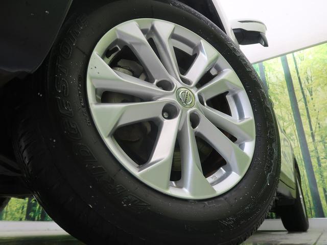 20X エマージェンシーブレーキパッケージ 4WD 純正SDナビ 衝突被害軽減装置 バックカメラ ルーフレール 7人乗り クリアランスソナー シートヒーター スマートキー 禁煙車 純正17AW アイドリングストップ bluetooth ETC(16枚目)