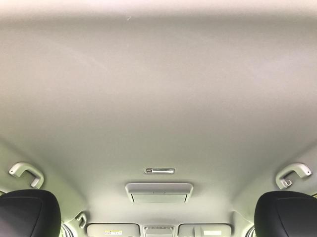 20X エマージェンシーブレーキパッケージ 4WD 純正SDナビ 衝突被害軽減装置 バックカメラ ルーフレール 7人乗り クリアランスソナー シートヒーター スマートキー 禁煙車 純正17AW アイドリングストップ bluetooth ETC(25枚目)