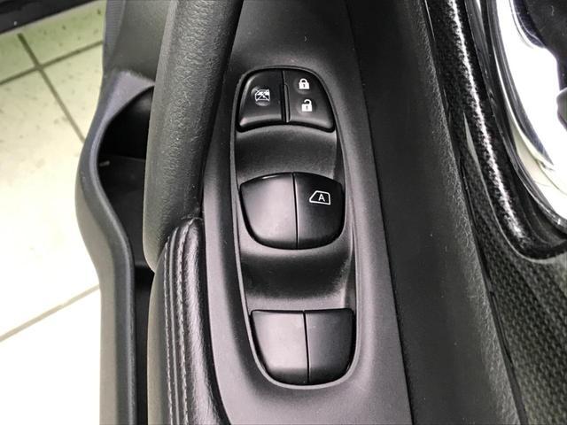 20X エマージェンシーブレーキパッケージ 4WD 純正SDナビ 衝突被害軽減装置 バックカメラ ルーフレール 7人乗り クリアランスソナー シートヒーター スマートキー 禁煙車 純正17AW アイドリングストップ bluetooth ETC(34枚目)