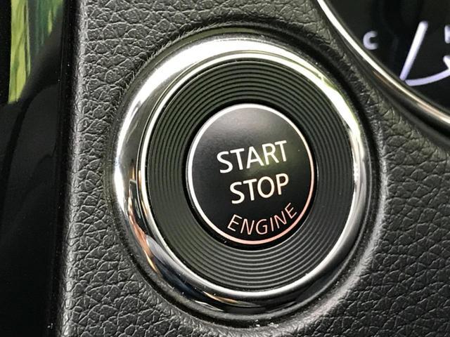 20X エマージェンシーブレーキパッケージ 4WD 純正SDナビ 衝突被害軽減装置 バックカメラ ルーフレール 7人乗り クリアランスソナー シートヒーター スマートキー 禁煙車 純正17AW アイドリングストップ bluetooth ETC(48枚目)