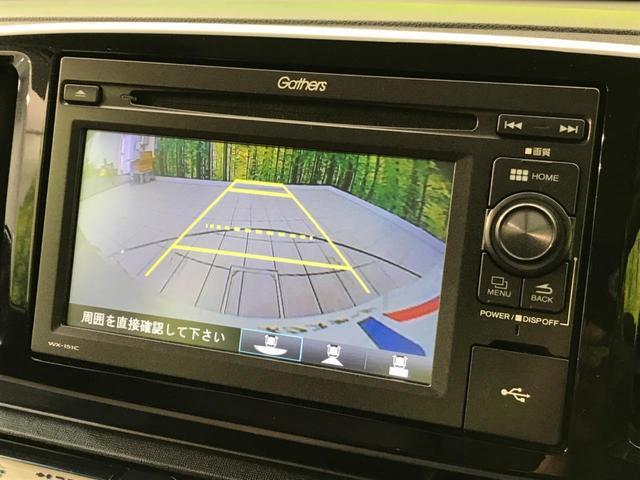 G SSブラウンスタイルパッケージ 禁煙車 衝突被害軽減装置 ディスプレーオーディオ シートヒーター バックカメラ HIDヘッドライト オートエアコン スマートキー プッシュスタート アイドリングストップ パワステ ETC(7枚目)