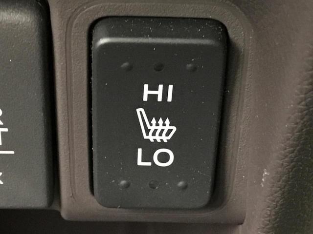 G SSブラウンスタイルパッケージ 禁煙車 衝突被害軽減装置 ディスプレーオーディオ シートヒーター バックカメラ HIDヘッドライト オートエアコン スマートキー プッシュスタート アイドリングストップ パワステ ETC(31枚目)