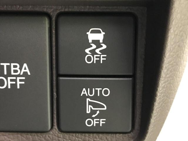 G SSブラウンスタイルパッケージ 禁煙車 衝突被害軽減装置 ディスプレーオーディオ シートヒーター バックカメラ HIDヘッドライト オートエアコン スマートキー プッシュスタート アイドリングストップ パワステ ETC(32枚目)