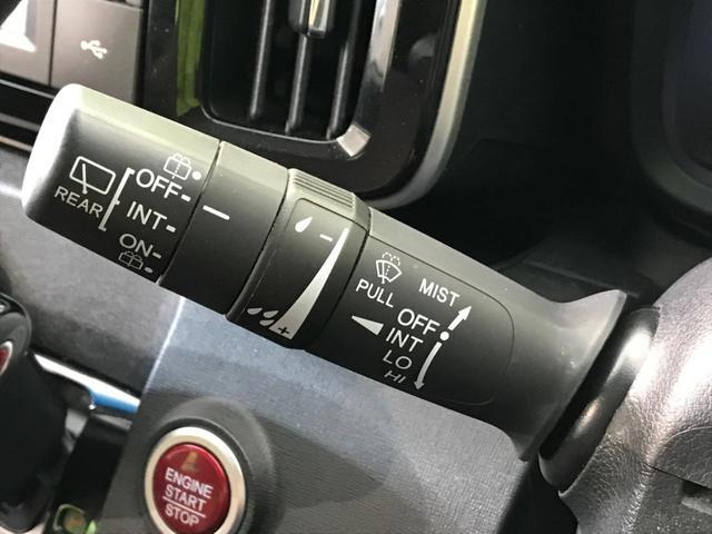 G SSブラウンスタイルパッケージ 禁煙車 衝突被害軽減装置 ディスプレーオーディオ シートヒーター バックカメラ HIDヘッドライト オートエアコン スマートキー プッシュスタート アイドリングストップ パワステ ETC(33枚目)