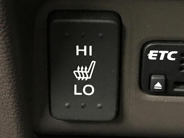 G SSブラウンスタイルパッケージ 禁煙車 衝突被害軽減装置 ディスプレーオーディオ シートヒーター バックカメラ HIDヘッドライト オートエアコン スマートキー プッシュスタート アイドリングストップ パワステ ETC(38枚目)
