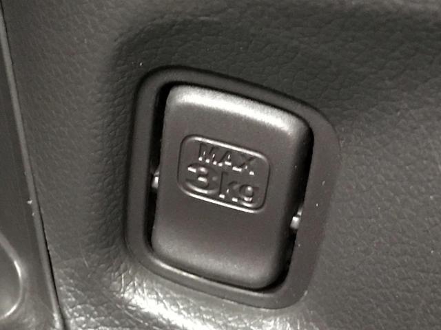 G SSブラウンスタイルパッケージ 禁煙車 衝突被害軽減装置 ディスプレーオーディオ シートヒーター バックカメラ HIDヘッドライト オートエアコン スマートキー プッシュスタート アイドリングストップ パワステ ETC(40枚目)
