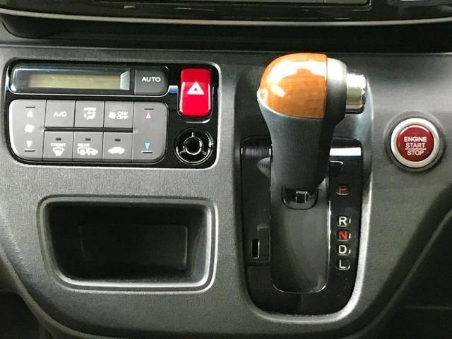 G SSブラウンスタイルパッケージ 禁煙車 衝突被害軽減装置 ディスプレーオーディオ シートヒーター バックカメラ HIDヘッドライト オートエアコン スマートキー プッシュスタート アイドリングストップ パワステ ETC(42枚目)