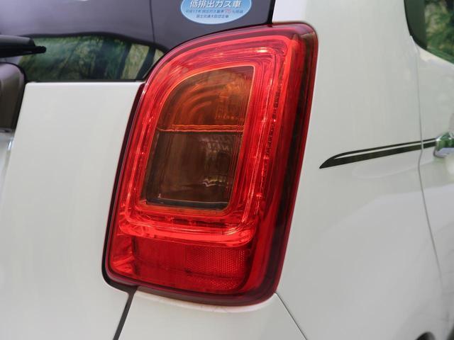 G SSブラウンスタイルパッケージ 禁煙車 衝突被害軽減装置 ディスプレーオーディオ シートヒーター バックカメラ HIDヘッドライト オートエアコン スマートキー プッシュスタート アイドリングストップ パワステ ETC(51枚目)
