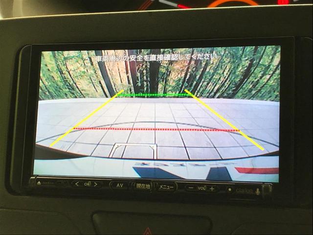 X SAII SDナビ 衝突被害軽減装置 車線逸脱警報 誤発進抑制機能 電動スライドドア オートエアコン バックカメラ プッシュスタート アイドリングストップ オートライト 禁煙 電動格納ミラー bluetooth(11枚目)