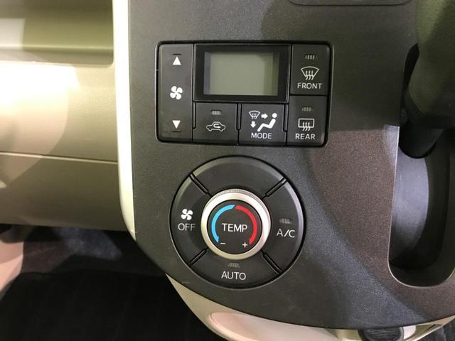 X SAII SDナビ 衝突被害軽減装置 車線逸脱警報 誤発進抑制機能 電動スライドドア オートエアコン バックカメラ プッシュスタート アイドリングストップ オートライト 禁煙 電動格納ミラー bluetooth(12枚目)