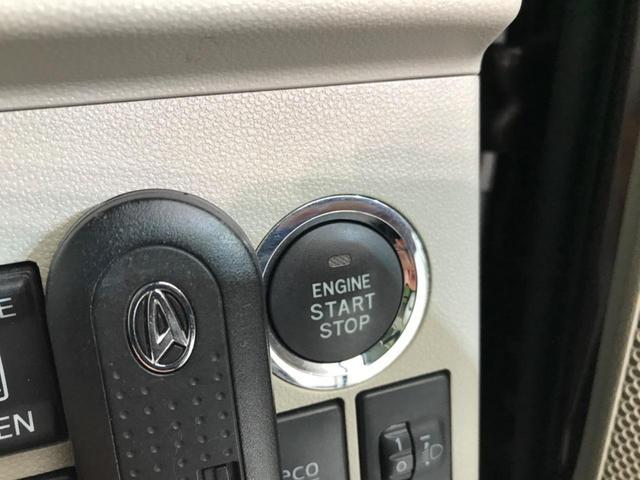 X SAII SDナビ 衝突被害軽減装置 車線逸脱警報 誤発進抑制機能 電動スライドドア オートエアコン バックカメラ プッシュスタート アイドリングストップ オートライト 禁煙 電動格納ミラー bluetooth(34枚目)