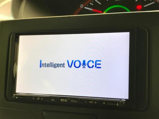 X SAII SDナビ 衝突被害軽減装置 車線逸脱警報 誤発進抑制機能 電動スライドドア オートエアコン バックカメラ プッシュスタート アイドリングストップ オートライト 禁煙 電動格納ミラー bluetooth(41枚目)