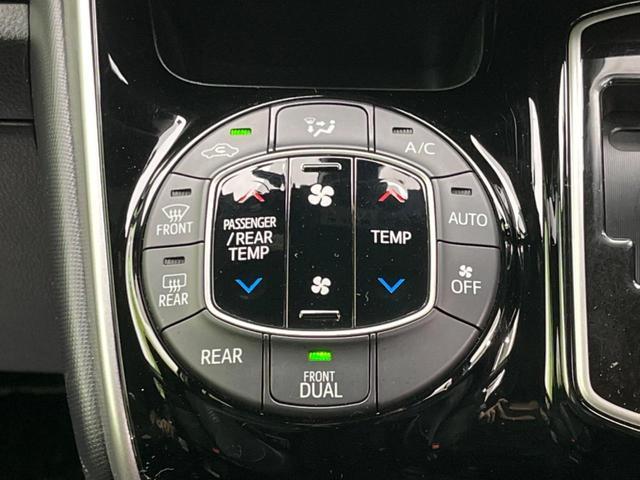 ZS 煌II 純正9型ナビ セーフティーセンス 衝突被害軽減装置 車線逸脱警報 両側電動スライド 禁煙車 ブラック加飾LEDヘッドライト バックカメラ クルーズコントロール Bluetooth 純正16アルミ(40枚目)