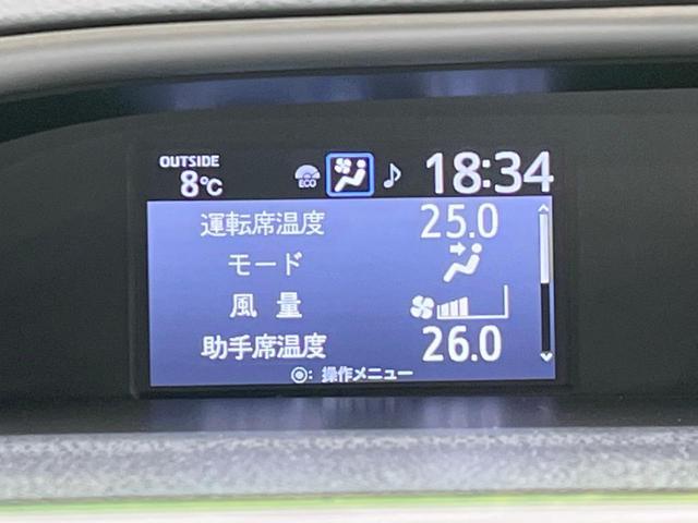 ZS 煌II 純正9型ナビ セーフティーセンス 衝突被害軽減装置 車線逸脱警報 両側電動スライド 禁煙車 ブラック加飾LEDヘッドライト バックカメラ クルーズコントロール Bluetooth 純正16アルミ(41枚目)