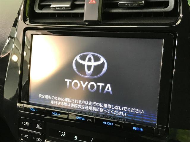 S 純正9型ナビ セーフティーセンス 衝突被害軽減装置 禁煙車 レーダークルーズ バックカメラ Bluetooth フルセグTV LEDヘッドライト LEDフォグライト バックカメラ 車線逸脱警報 ETC(7枚目)