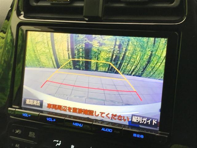 S 純正9型ナビ セーフティーセンス 衝突被害軽減装置 禁煙車 レーダークルーズ バックカメラ Bluetooth フルセグTV LEDヘッドライト LEDフォグライト バックカメラ 車線逸脱警報 ETC(8枚目)