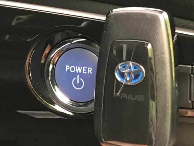 S 純正9型ナビ セーフティーセンス 衝突被害軽減装置 禁煙車 レーダークルーズ バックカメラ Bluetooth フルセグTV LEDヘッドライト LEDフォグライト バックカメラ 車線逸脱警報 ETC(12枚目)