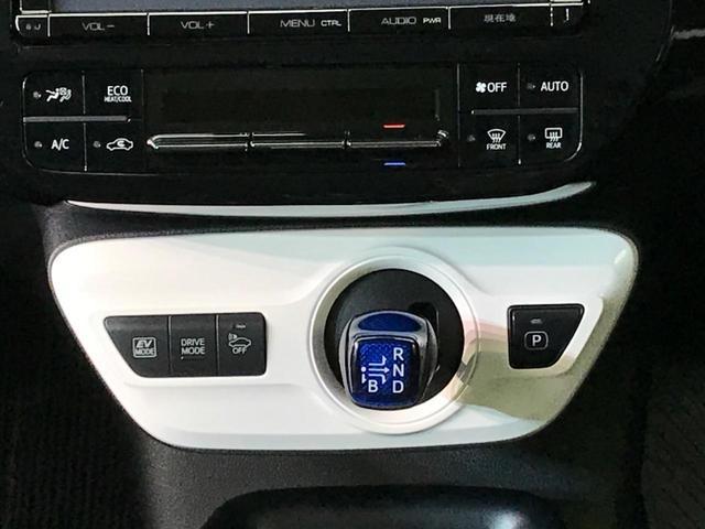 S 純正9型ナビ セーフティーセンス 衝突被害軽減装置 禁煙車 レーダークルーズ バックカメラ Bluetooth フルセグTV LEDヘッドライト LEDフォグライト バックカメラ 車線逸脱警報 ETC(23枚目)