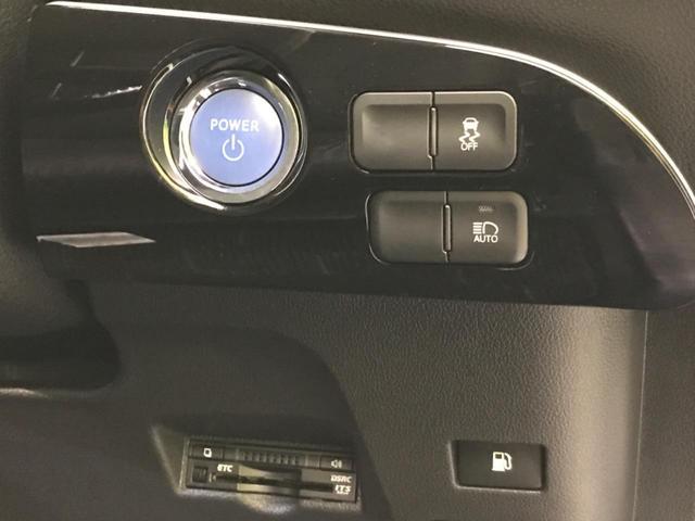 S 純正9型ナビ セーフティーセンス 衝突被害軽減装置 禁煙車 レーダークルーズ バックカメラ Bluetooth フルセグTV LEDヘッドライト LEDフォグライト バックカメラ 車線逸脱警報 ETC(30枚目)
