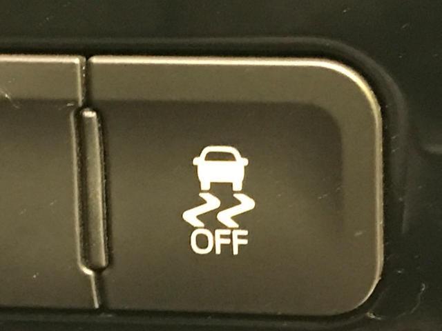 S 純正9型ナビ セーフティーセンス 衝突被害軽減装置 禁煙車 レーダークルーズ バックカメラ Bluetooth フルセグTV LEDヘッドライト LEDフォグライト バックカメラ 車線逸脱警報 ETC(33枚目)