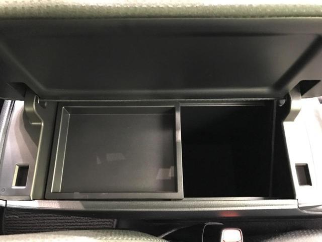 S 純正9型ナビ セーフティーセンス 衝突被害軽減装置 禁煙車 レーダークルーズ バックカメラ Bluetooth フルセグTV LEDヘッドライト LEDフォグライト バックカメラ 車線逸脱警報 ETC(42枚目)