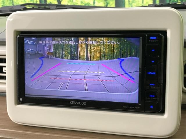 X 衝突被害軽減装置 禁煙車 純正SDナビ バックカメラ Bluetooth フルセグTV ETC シートヒーター HIDヘッドライト スマートキー ドライブレコダー オートライト アイドリングストップ(8枚目)