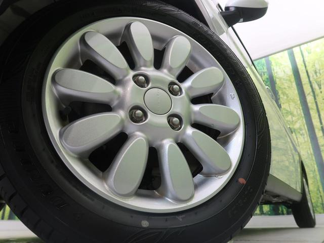 X 衝突被害軽減装置 禁煙車 純正SDナビ バックカメラ Bluetooth フルセグTV ETC シートヒーター HIDヘッドライト スマートキー ドライブレコダー オートライト アイドリングストップ(17枚目)