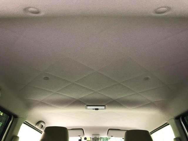 X 衝突被害軽減装置 禁煙車 純正SDナビ バックカメラ Bluetooth フルセグTV ETC シートヒーター HIDヘッドライト スマートキー ドライブレコダー オートライト アイドリングストップ(24枚目)