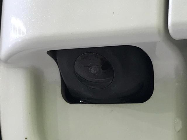 X 衝突被害軽減装置 禁煙車 純正SDナビ バックカメラ Bluetooth フルセグTV ETC シートヒーター HIDヘッドライト スマートキー ドライブレコダー オートライト アイドリングストップ(26枚目)