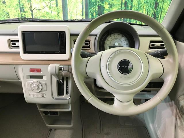 X 衝突被害軽減装置 禁煙車 純正SDナビ バックカメラ Bluetooth フルセグTV ETC シートヒーター HIDヘッドライト スマートキー ドライブレコダー オートライト アイドリングストップ(27枚目)