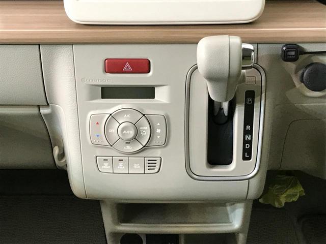 X 衝突被害軽減装置 禁煙車 純正SDナビ バックカメラ Bluetooth フルセグTV ETC シートヒーター HIDヘッドライト スマートキー ドライブレコダー オートライト アイドリングストップ(29枚目)