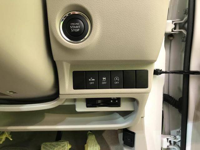 X 衝突被害軽減装置 禁煙車 純正SDナビ バックカメラ Bluetooth フルセグTV ETC シートヒーター HIDヘッドライト スマートキー ドライブレコダー オートライト アイドリングストップ(33枚目)