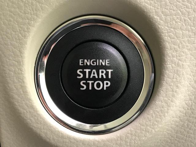 X 衝突被害軽減装置 禁煙車 純正SDナビ バックカメラ Bluetooth フルセグTV ETC シートヒーター HIDヘッドライト スマートキー ドライブレコダー オートライト アイドリングストップ(36枚目)