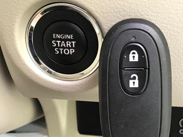 X 衝突被害軽減装置 禁煙車 純正SDナビ バックカメラ Bluetooth フルセグTV ETC シートヒーター HIDヘッドライト スマートキー ドライブレコダー オートライト アイドリングストップ(37枚目)
