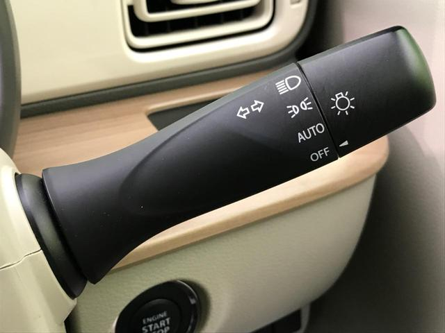 X 衝突被害軽減装置 禁煙車 純正SDナビ バックカメラ Bluetooth フルセグTV ETC シートヒーター HIDヘッドライト スマートキー ドライブレコダー オートライト アイドリングストップ(41枚目)