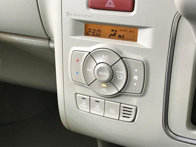 X 衝突被害軽減装置 禁煙車 純正SDナビ バックカメラ Bluetooth フルセグTV ETC シートヒーター HIDヘッドライト スマートキー ドライブレコダー オートライト アイドリングストップ(42枚目)