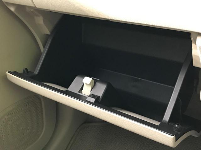 X 衝突被害軽減装置 禁煙車 純正SDナビ バックカメラ Bluetooth フルセグTV ETC シートヒーター HIDヘッドライト スマートキー ドライブレコダー オートライト アイドリングストップ(45枚目)