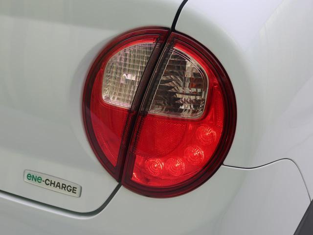 X 衝突被害軽減装置 禁煙車 純正SDナビ バックカメラ Bluetooth フルセグTV ETC シートヒーター HIDヘッドライト スマートキー ドライブレコダー オートライト アイドリングストップ(52枚目)